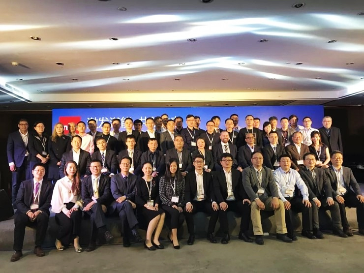 20181206 Infor Greater China & Korea Partner Summit